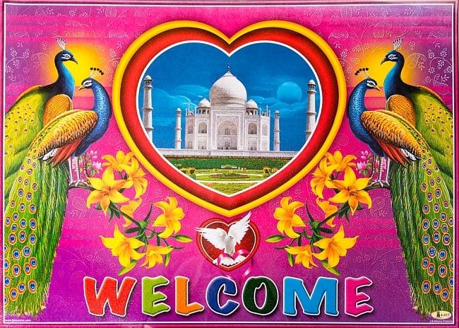 インドの大判ウェルカムポスター 【タージマハル】の写真