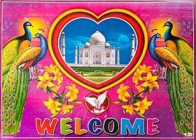 インドの大判ウェルカムポスター 【タージマハル】の商品写真