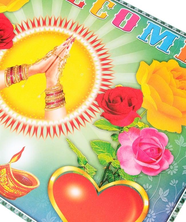 インドの大判ウェルカムポスター 【バラとナマステ】 2 - 拡大写真です。インドらしい綺麗な彩色が魅力です。