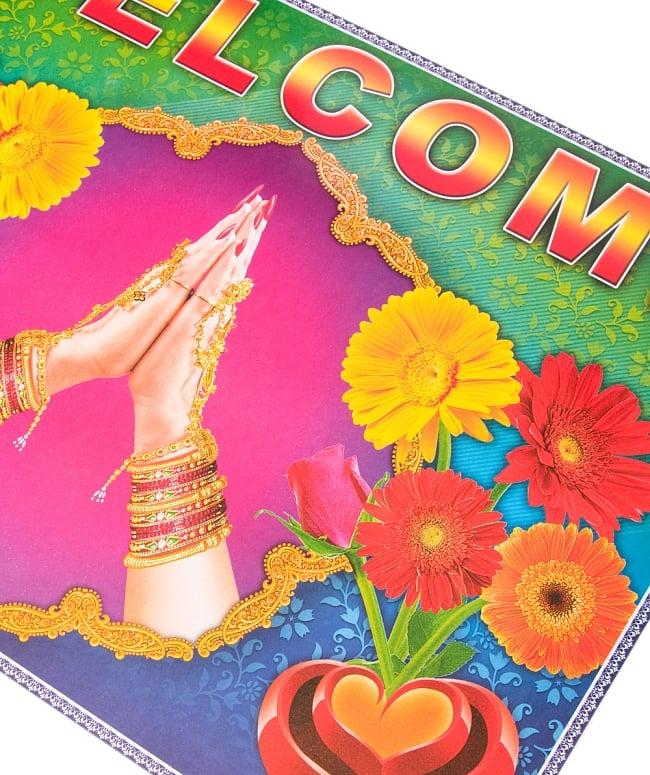 インドの大判ウェルカムポスター 【ガーベラとナマステ】 2 - 拡大写真です。インドらしい綺麗な彩色が魅力です。