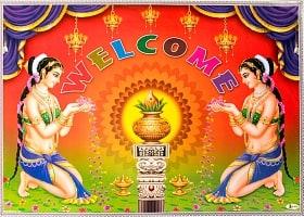 インドの大判ウェルカムポスター 【インド美人】