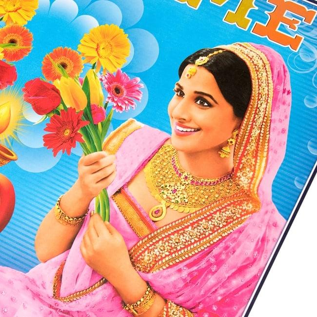 インドの大判ウェルカムポスター 【花とインド美人】 2 - 拡大写真です。インドらしい綺麗な彩色が魅力です。