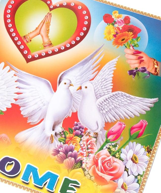 インドの大判ウェルカムポスター 【白鳩とハート】 2 - 拡大写真です。インドらしい綺麗な彩色が魅力です。