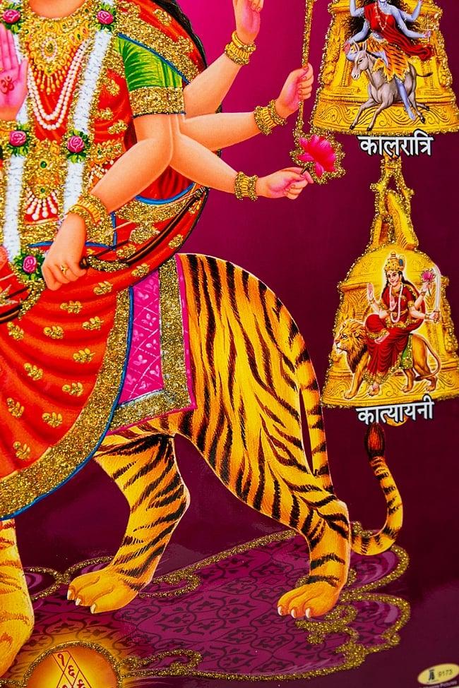 〔約30cm×約40cm〕輝くラメ入りインドのヒンドゥー神様ポスター - ドゥルガー 4 - 別の箇所を見てみました。