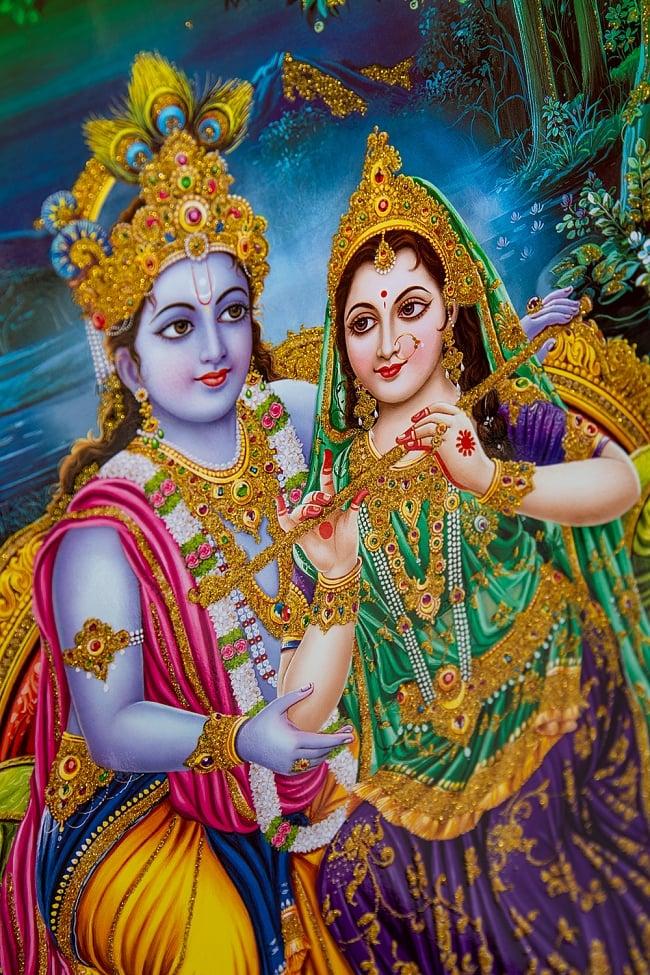 〔約30cm×約40cm〕輝くラメ入りインドのヒンドゥー神様ポスター - ラーダ・クリシュナ 2 - お顔の拡大写真です。