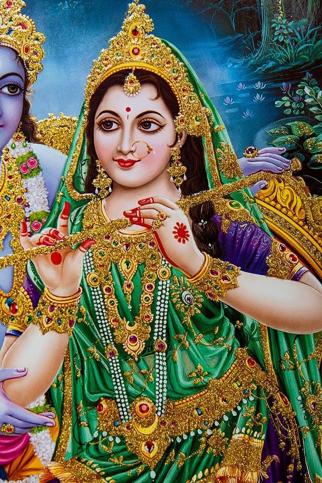 〔約30cm×約40cm〕輝くラメ入りインドのヒンドゥー神様ポスター - ラーダ・クリシュナ 3 - 別の箇所を見てみました。