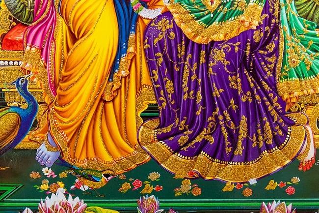 〔約30cm×約40cm〕輝くラメ入りインドのヒンドゥー神様ポスター - ラーダ・クリシュナ 5 - お顔の拡大写真です。