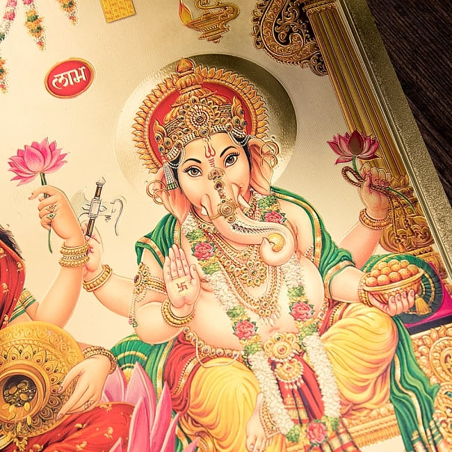 〔約40cm×約30cm〕インドのヒンドゥー神様ゴールドポスター - ラクシュミー・サラスヴァティ・ガネーシャ 3 - 金色ベースなので通常のポスターとは一線を画する光沢感。