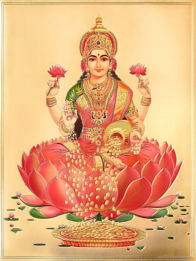 〔約40cm×約30cm〕インドのヒンドゥー神様ゴールドポスター - ラクシュミー 美と富の神様 1