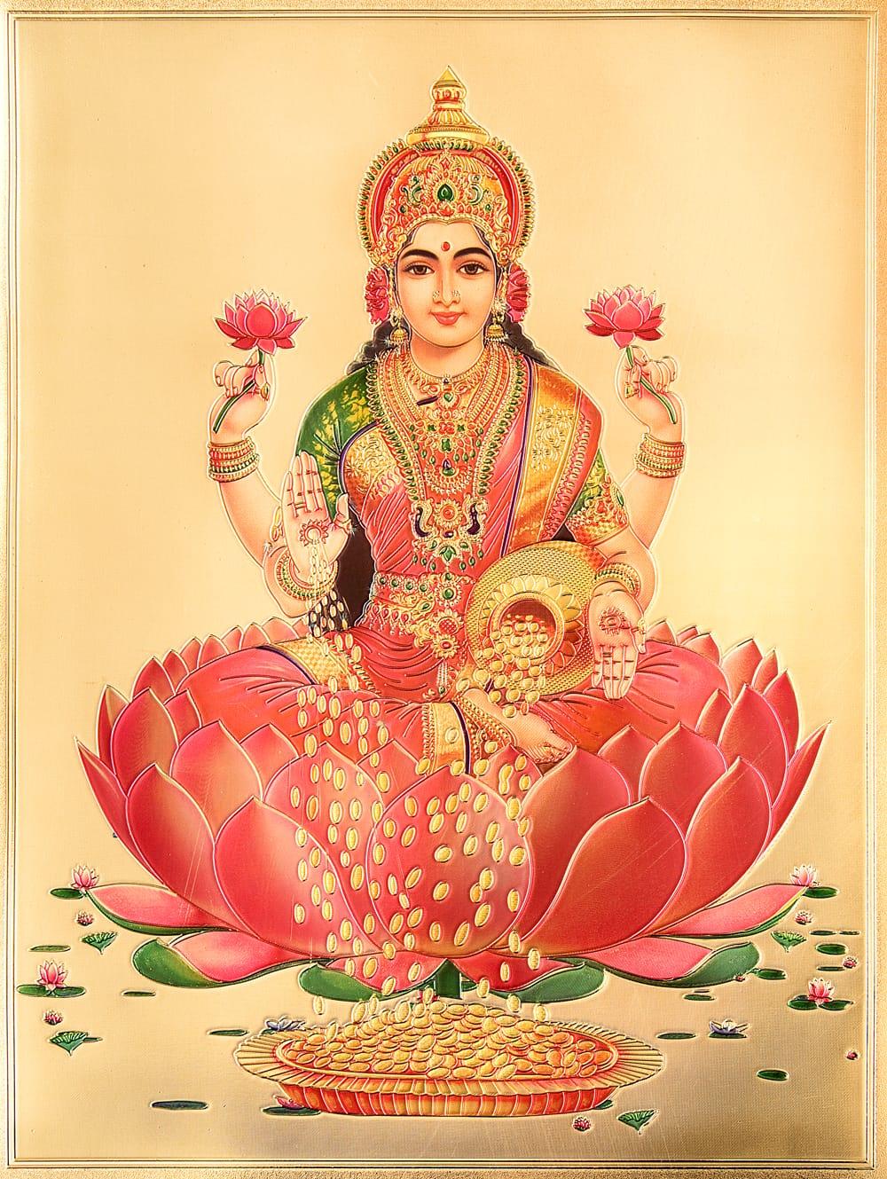 〔約40cm×約30cm〕インドのヒンドゥー神様ゴールドポスター - ラクシュミー 美と富の神様の写真