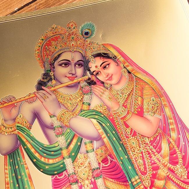 〔約40cm×約30cm〕インドのヒンドゥー神様ゴールドポスター - クリシュナとラーダ 2 - 拡大写真です。金色ベースなので通常のポスターとは一線を画する光沢感。