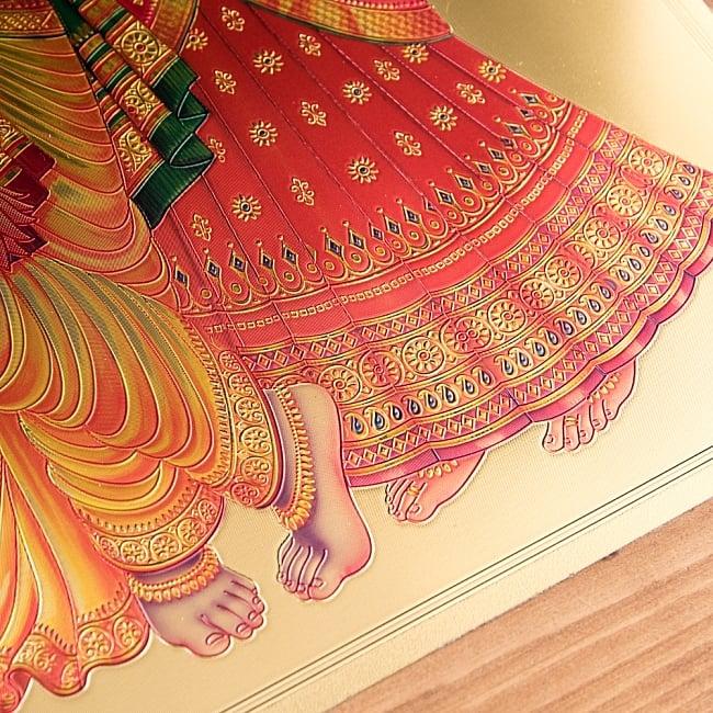 〔約40cm×約30cm〕インドのヒンドゥー神様ゴールドポスター - クリシュナとラーダ 4 - 見ていると引き込まれます。