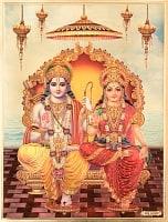 〔約40cm×約30cm〕インドのヒンドゥー神様ゴールドポスター - ラーマとシーター
