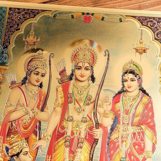 〔約40cm×約30cm〕インドのヒンドゥー神様ゴールドポスター - ラーマヤナ 2 - 拡大写真です。金色ベースなので通常のポスターとは一線を画する光沢感。