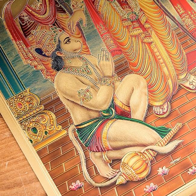 〔約40cm×約30cm〕インドのヒンドゥー神様ゴールドポスター - ラーマヤナ 3 - 金色ベースなので通常のポスターとは一線を画する光沢感。