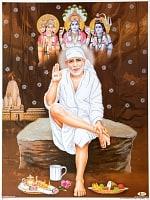 〔約40.5cm×約30.5cm〕輝くラメ入り・インドのヒンドゥー神様ポスター - シルディ・サイ・ババ