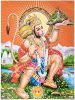 〔約40.5cm×約30.5cm〕輝くラメ入り・インドのヒンドゥー神様ポスター - ハヌマーン 猿族の王子様の商品写真
