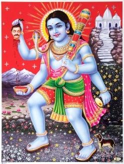 〔約30cm×約40cm〕輝くラメ入りインドのヒンドゥー神様ポスター - カーラ・バイラヴァ
