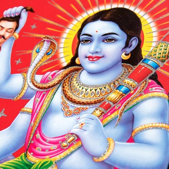 〔約30cm×約40cm〕輝くラメ入りインドのヒンドゥー神様ポスター - カーラ・バイラヴァ 2 - お顔の拡大写真です。