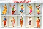 タイ舞踊の衣装 - タイの教育ポ
