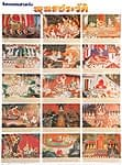 タイの伝説 - タイの教育ポスター