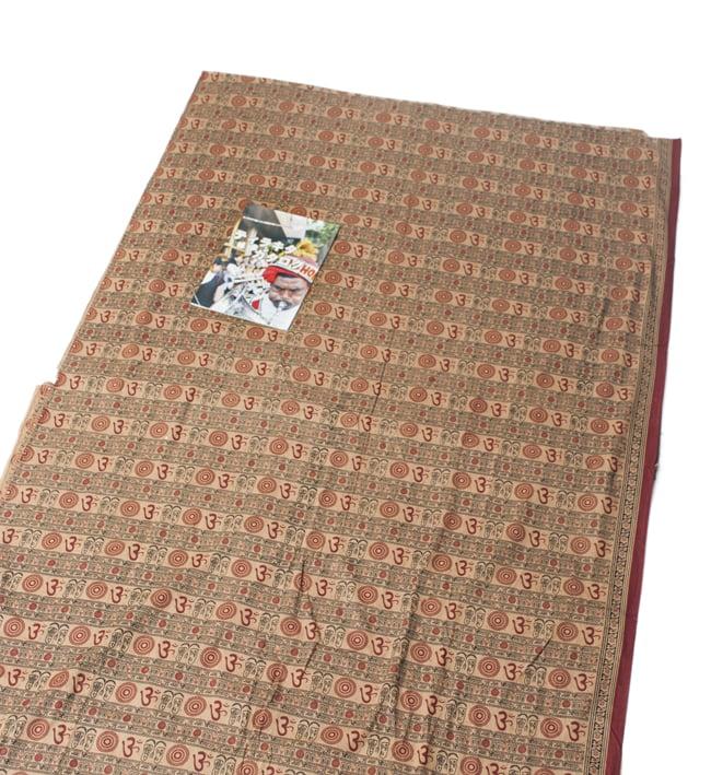 [1m切り売り]薄手コットンのインド伝統模様布【幅114cm程度】の写真6 - A4の冊子を上に置いてみました。布の広がりがわかりますね