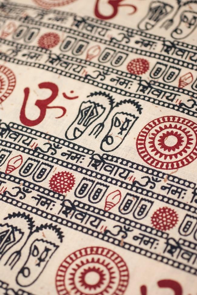 [1m切り売り]薄手コットンのインド伝統模様布【幅112cm程度】 2 - 部分アップです。