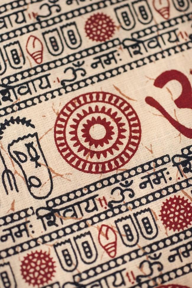 [1m切り売り]薄手コットンのインド伝統模様布【幅112cm程度】 3 - 二対の模様パターンはヴィシュヌの足の裏を描いています。ヴィシュヌの足の裏には宇宙の全てがあるとして、様々なシンボルが描かれて、広くインドで崇拝されています
