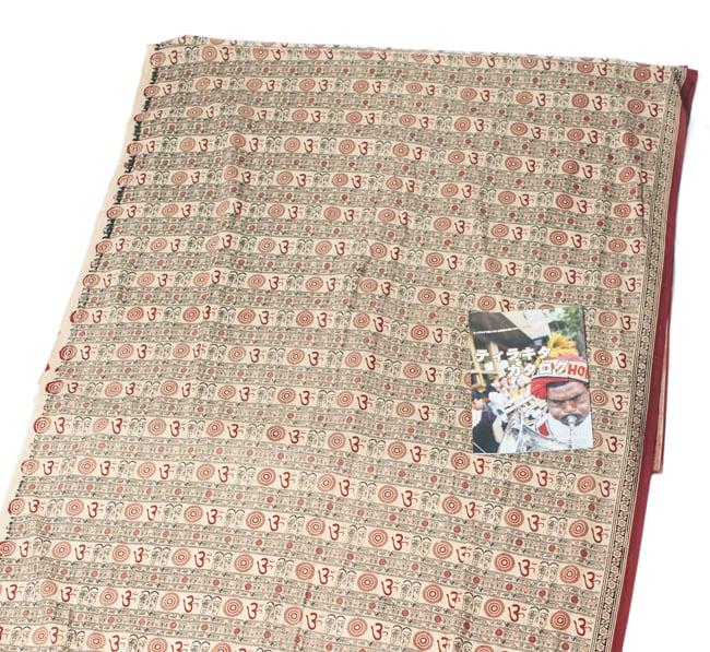 [1m切り売り]薄手コットンのインド伝統模様布【幅112cm程度】 6 - A4の冊子を上に置いてみました。布の広がりがわかりますね
