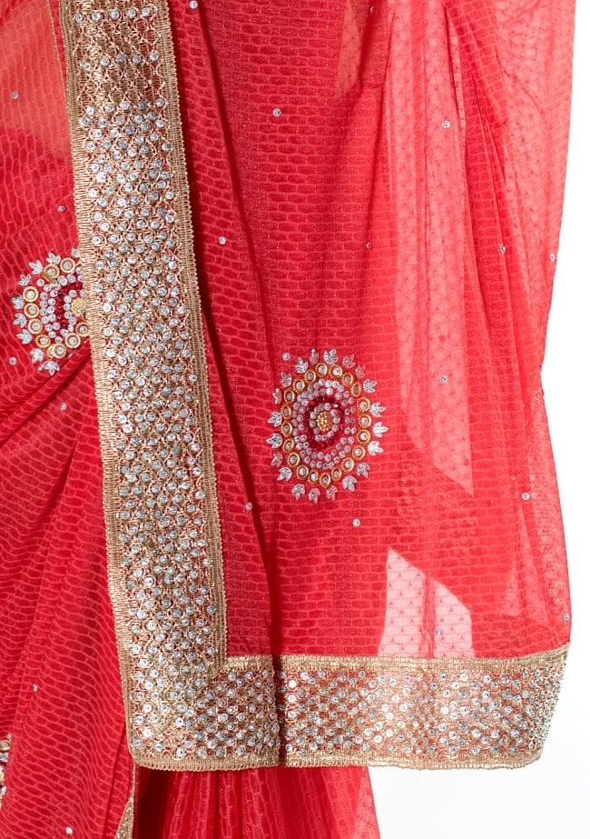 金糸とビーズ刺繍 レンガ模様のマハラニインドサリー【チョリ付き】 - 赤 7 - 縁の拡大写真です