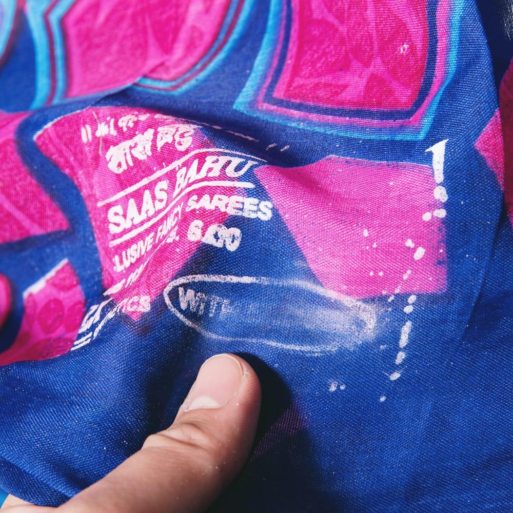 レトロボタニカル柄 カラフルサリー 10 - 指で擦るだけでも落ちるようなプリントですが、予めご了承くださいませ。