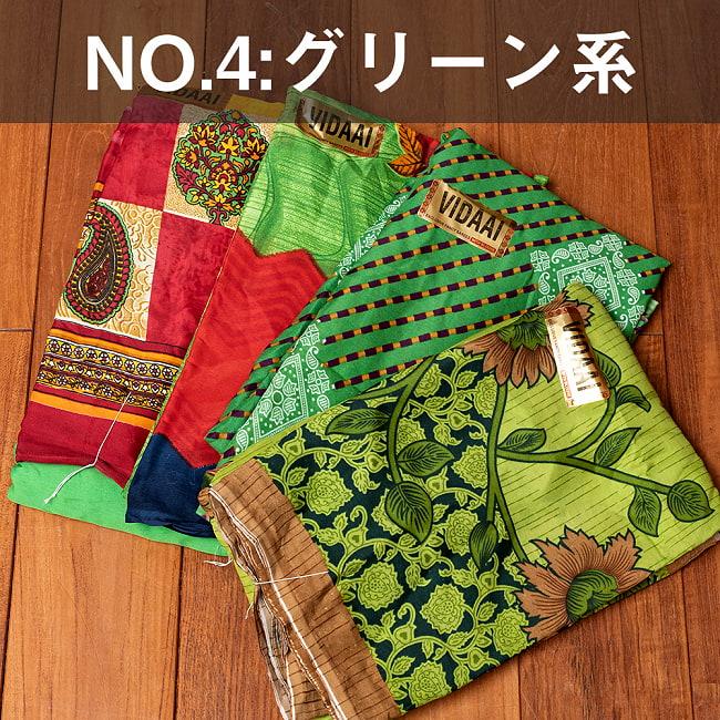 【お得なアソート】レトロボタニカル・伝統柄 カラフルサリー 10 - E:ピンク系