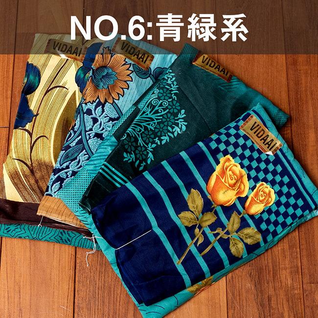 【お得なアソート】レトロボタニカル・伝統柄 カラフルサリー 12 - G:赤紫・マゼンタ系