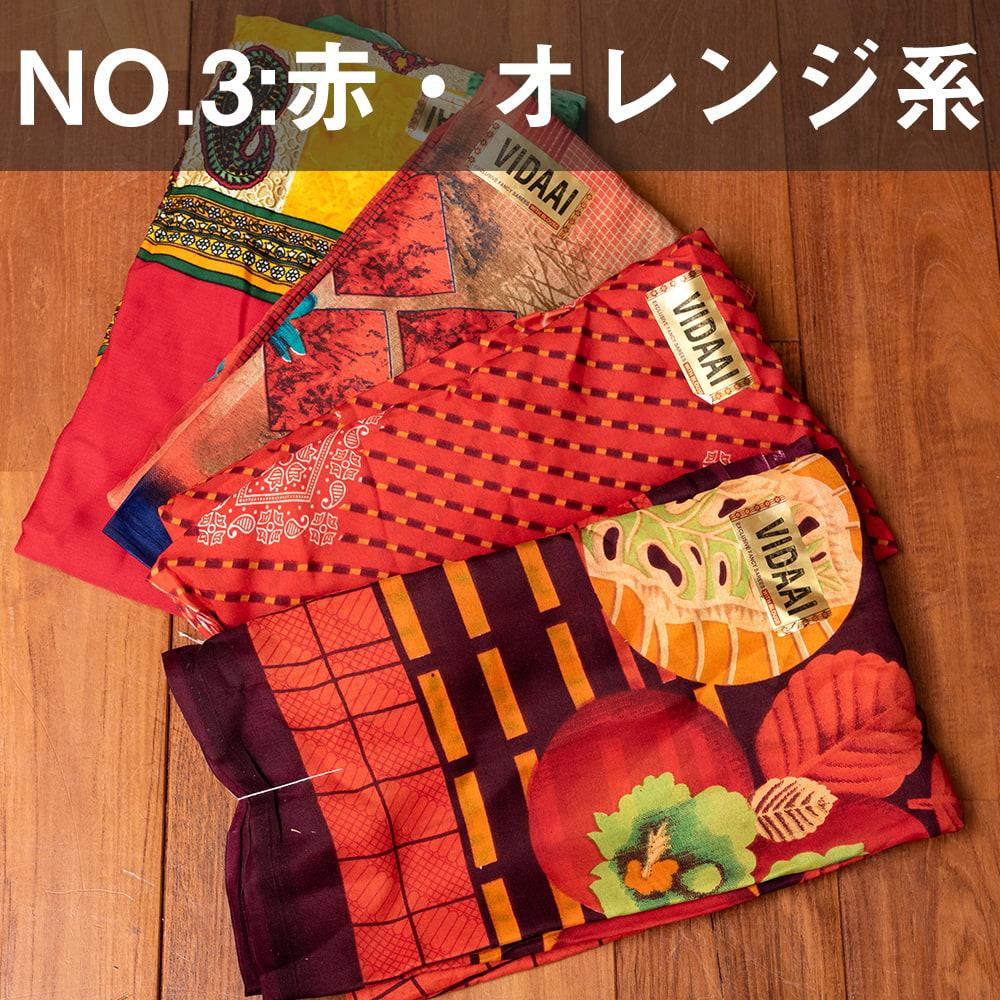 【お得なアソート】レトロボタニカル・伝統柄 カラフルサリー 9 - D:赤系