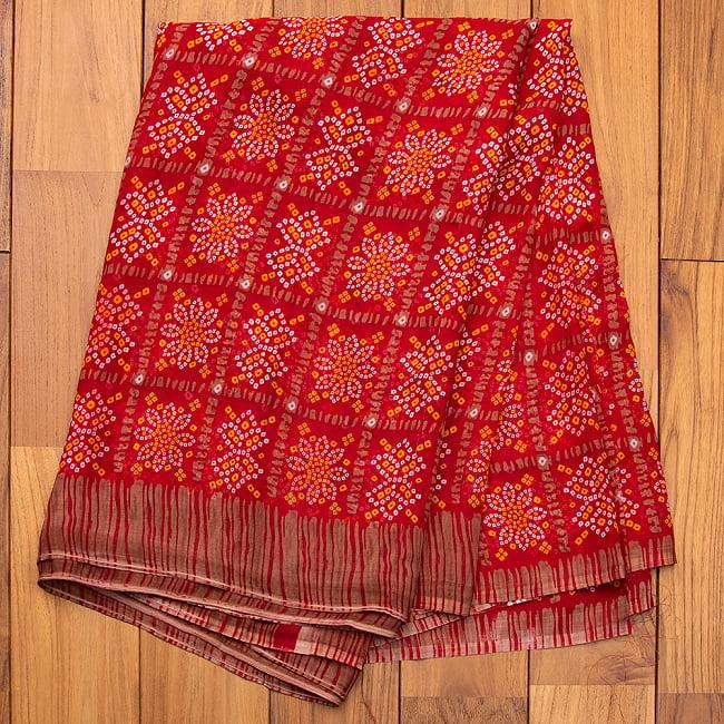 【8色展開】インド伝統模様バンディニプリントのインドサリー 9 - A:レッド