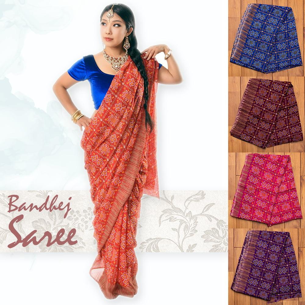 インド伝統模様バンディニプリントのインドサリーの写真