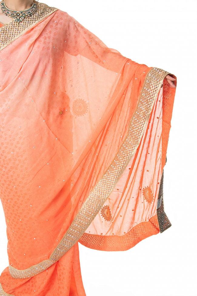 刺繍とビジューのグラデーション サリー【チョリ付き】 6 - サリーを広げてみました。