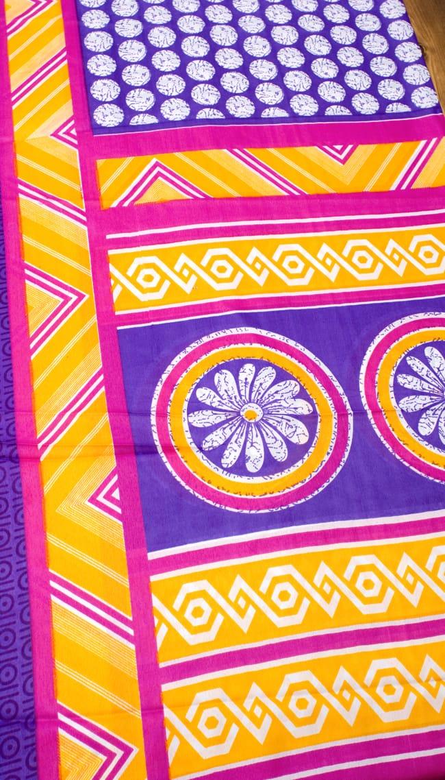 インドサリー【幾何学】 全4色の写真10 - 選択項目のDになります。こちらのお色をご希望の場合は、選択項目よりお選び下さい。