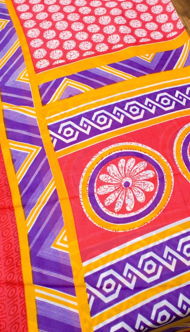 インドサリー【幾何学】 全4色の写真7 - 選択項目のAになります。こちらのお色をご希望の場合は、選択項目よりお選び下さい。