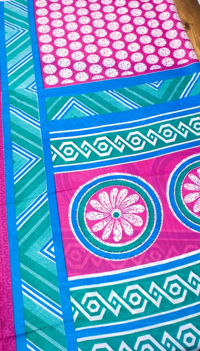 インドサリー【幾何学】 全4色の写真8 - 選択項目のBになります。こちらのお色をご希望の場合は、選択項目よりお選び下さい。