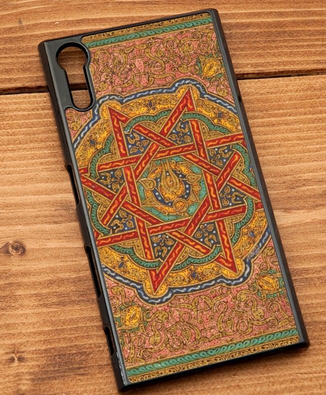 モロッコのアラベスク【ティラキタオリジナルSony Xperia XZケース】 2 - 黒のケースではこのような感じになります。