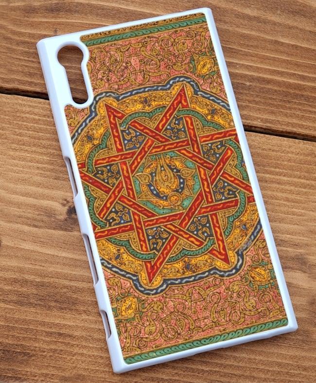 モロッコのアラベスク【ティラキタオリジナルSony Xperia XZケース】 3 - 白のケースではこのような感じになります。