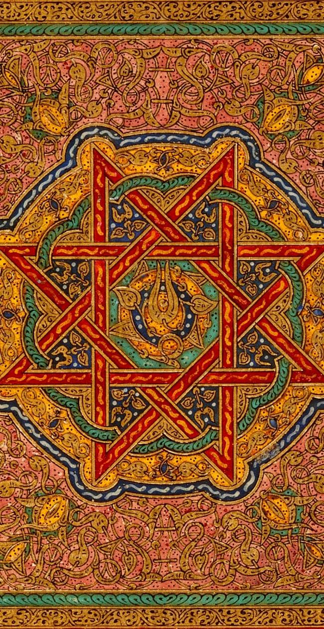 モロッコのアラベスク【ティラキタオリジナルSony Xperia XZケース】の写真