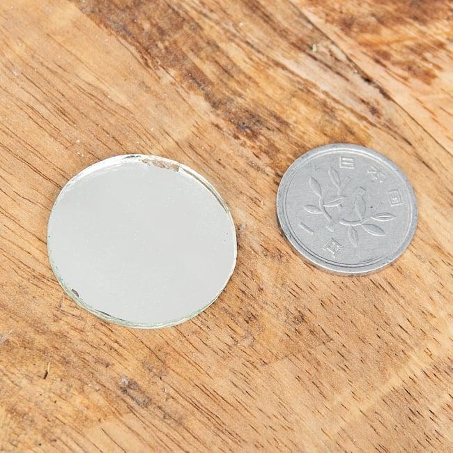 【およそ40枚入り】丸型鏡セット 直径2.5cm程度 4 - 一円玉と比較してみました。