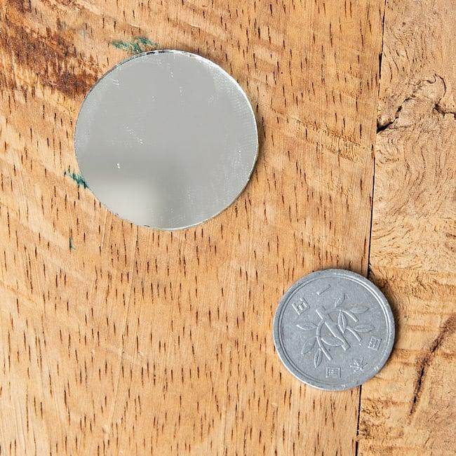 【およそ30枚入り】丸型鏡セット 直径3cm程度 4 - 一円玉と比較してみました。