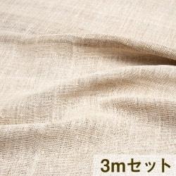 【3m切り売り】ワイルドヘンプの手織り布地 - 幅77cm前後