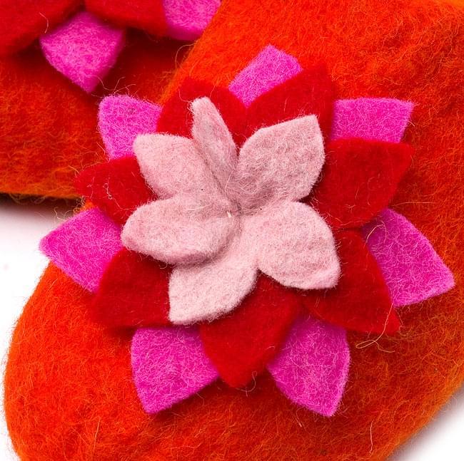 ふわふわフェルトのルームスリッパ - 蓮 オレンジ 2 - 拡大写真