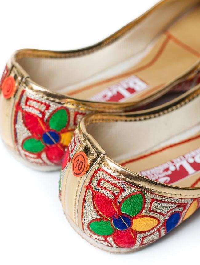 ゴージャス刺繍のマハラニフラットシューズ 5 - かかと部分の様子です。