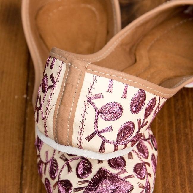 ゴージャス刺繍のマハラニフラットシューズ 6 - かかと部分です
