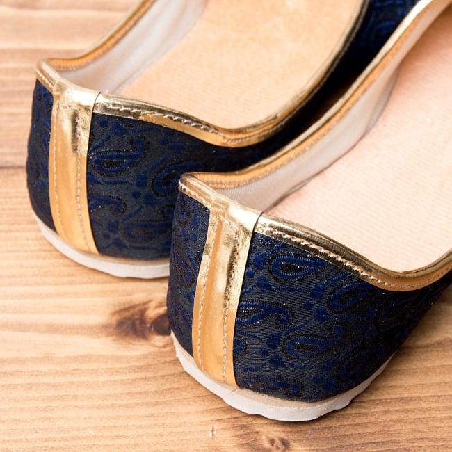 男性用宮廷靴 - モジャリネイビー 5 - かかと部分の様子です。